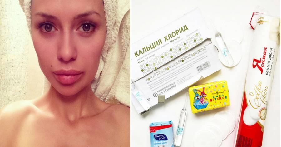 Очищение кожи хлоридом кальция