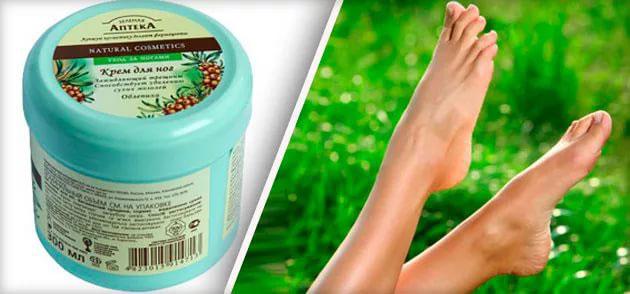 Крем для ног Зеленая аптека