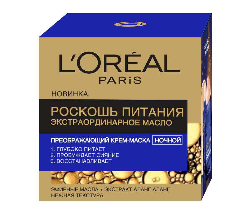Крем-маска ночная Роскошь Питания L'Oreal
