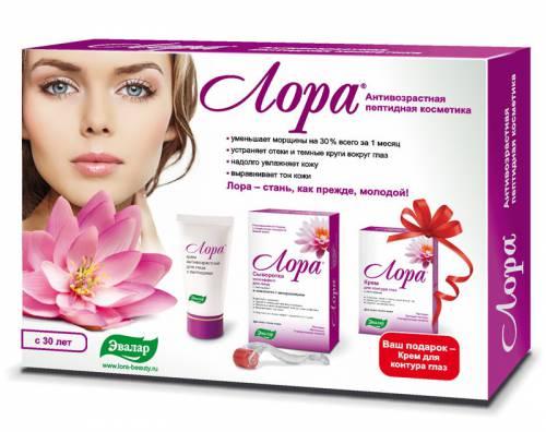 Пептидная косметика Лора