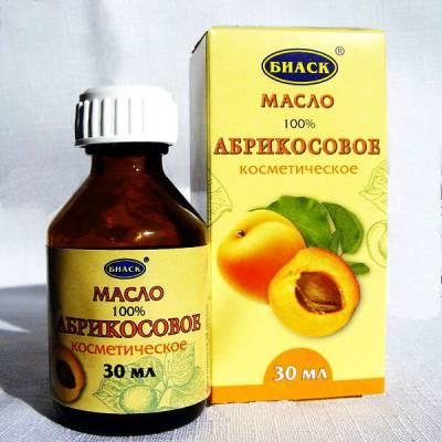 Абрикосовое масло