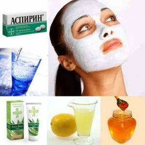 Компоненты аспириновых масок