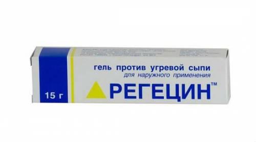 Регецин