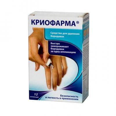 Какое средство от бородавок в аптеке самое лучшее: основные виды лекарств