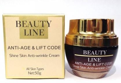 Крем Beauty Line