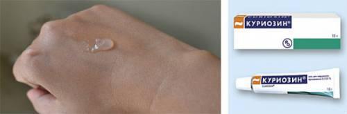 Куриозин гель от морщин: применение, отзывы косметологов и пациентов