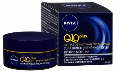 Крем против морщин Nivea Q10 Plus