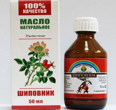 Аптечное масло шиповника