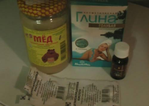 Аспирин, мёд и голубая глина