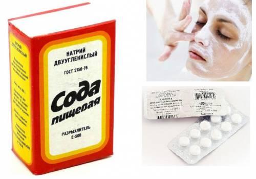 Сода и аспирин