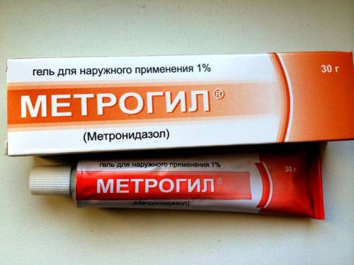 Метранидазол