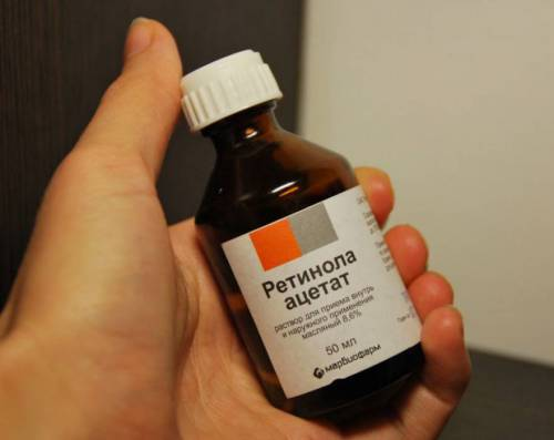 Ретинол в виде масляного раствора