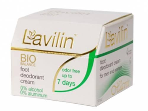 Лавилин