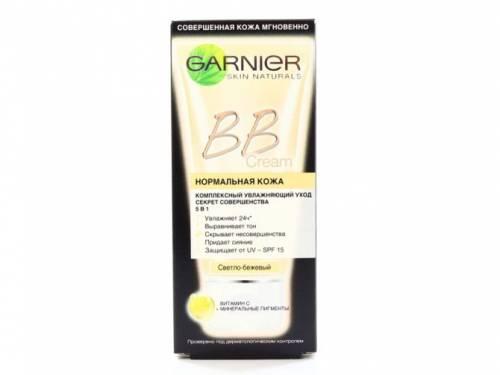 Bourjois Healthy Mix Serum