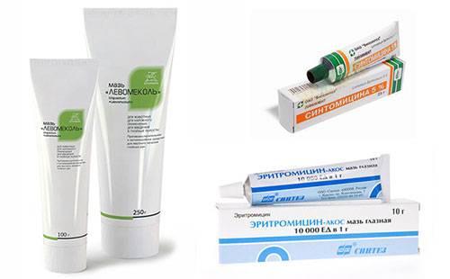 Наружные средства от трещин на губах