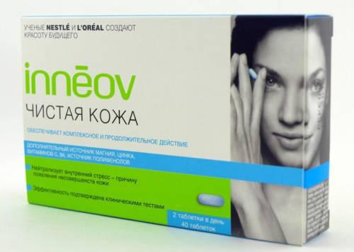 Витамины Иннеов Чистая кожа