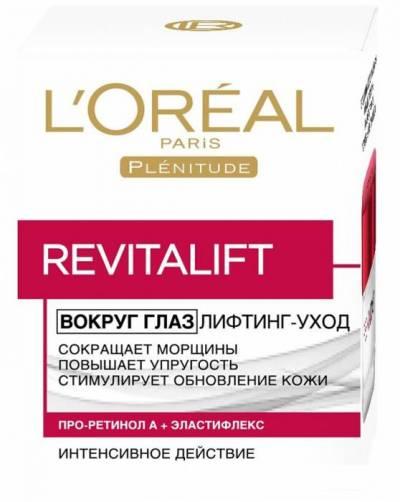 Лифтинг-уход вокруг глаз L'Oreal Revitalift