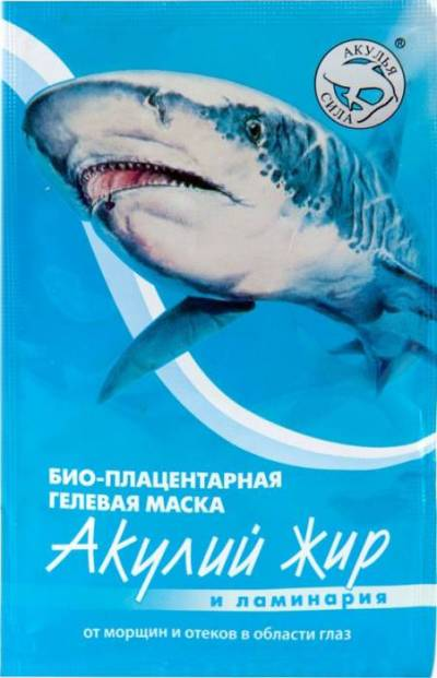 Маска Акулий жир