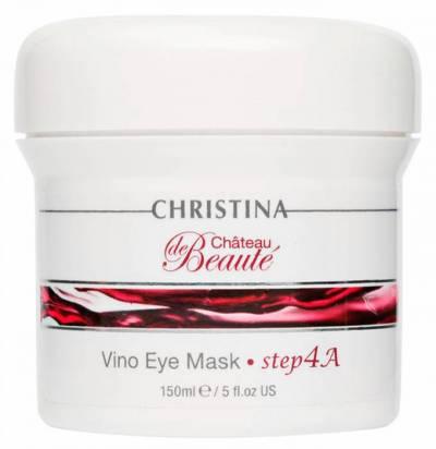 Винная маска для кожи вокруг глаз Chateau de Beaute Vino Eye Mask