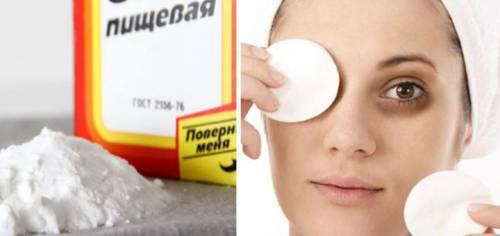 Компрессы с содой на глаза