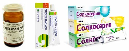 Наружные препараты