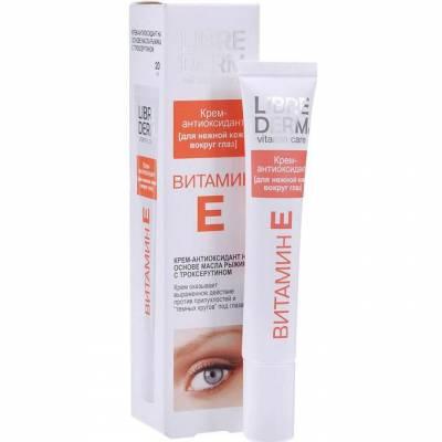 Крем-антиоксидант для кожи вокруг глаз от Librederm