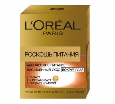 Крем Роскошь от L'Oreal Paris