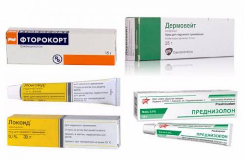 Кортикостероидные препараты