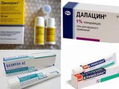 Лекарства от прыщей