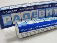 Мазь Радевит
